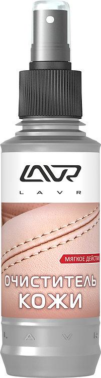 Очиститель кожи LAVR Leather Cleaner/Ln1470-L