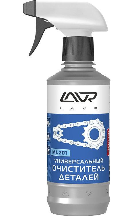 Универсальный очиститель деталей LAVR ML201 Universal Cleaner/Ln1506