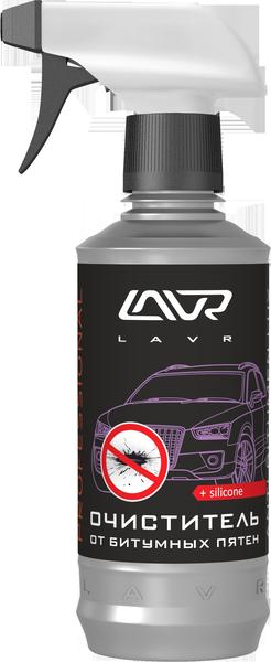 Очиститель от битумных пятен LAVR Anti Bitumen Professional Lux/Ln1404-L