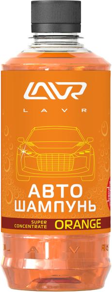 Автошампунь-суперконцентрат LAVR Auto Shampoo Super Concentrate Orange/Ln2296