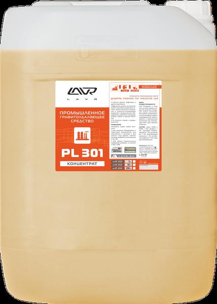Промышленное графитоудаляющее средство LAVR PL-301, 30 л/PL1513