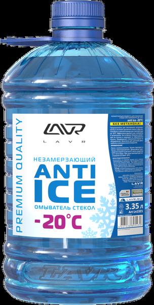 Незамерзающий омыватель стекол LAVR Anti Ice -20°C/Ln1314