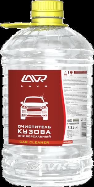 Универсальный очиститель кузова LAVR Car Cleaner Universal, 3,35 л/Ln1410