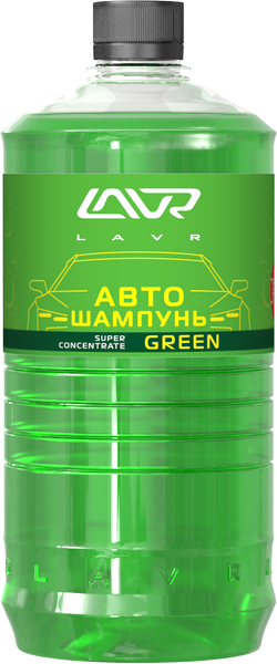 Автошампунь-суперконцентрат LAVR Auto Shampoo Super Concentrate Green/Ln2265