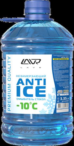 Незамерзающий омыватель стекол LAVR Anti Ice -10°C/Ln1312