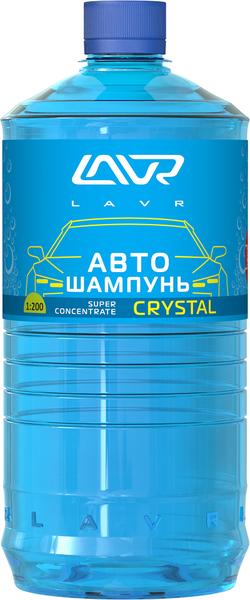 Автошампунь-суперконцентрат LAVR Auto Shampoo Crystal, 1л/Ln2209