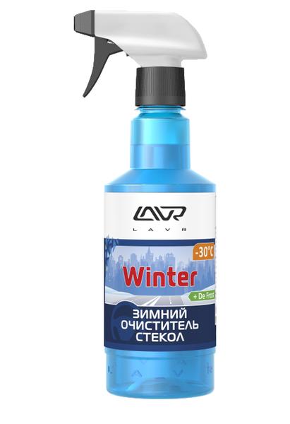 Зимний очиститель стекол LAVR Glass Cleaner Winter -30°C/Ln1301