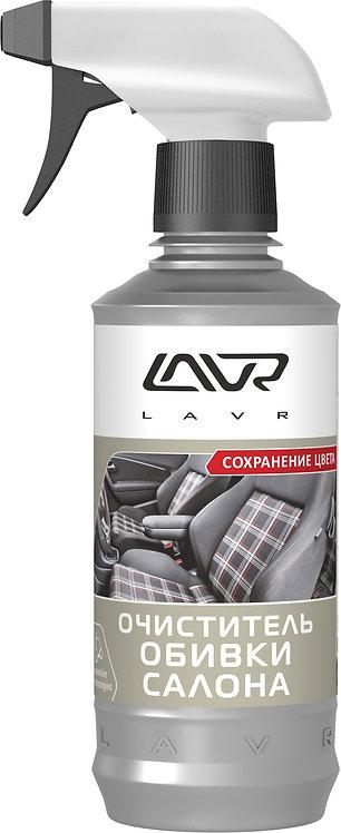 Очиститель обивки салона LAVR Cover Cleaner Fresh Foam/Ln1400