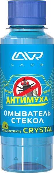 Омыватель стекол концентрат LAVR Glass Washer Concentrate Сrystal, 120 мл/Ln1225