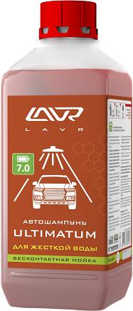 Автошампунь Ultimatum Для жесткой воды Auto Shampoo Ultimatum 5,9 кг/LN2326
