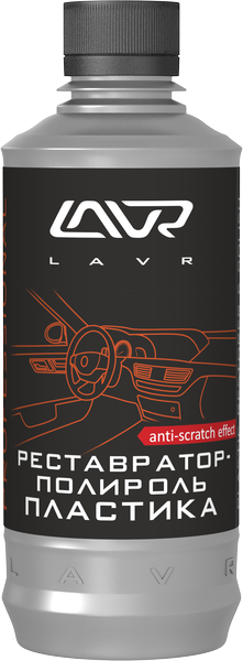 Реставратор-полироль LAVR plastic polish with anti-scratch effect/Ln1460-L