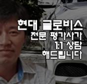 김용철4.png