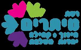 לוגו מיתרים  - רקע שקוף (1).png
