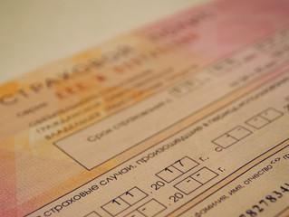 Кубань переместилась с 6 на 24 место рейтинга «токсичности» ОСАГО