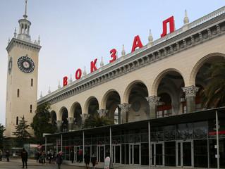 На вокзалах Сочи упорядочат торговые объекты