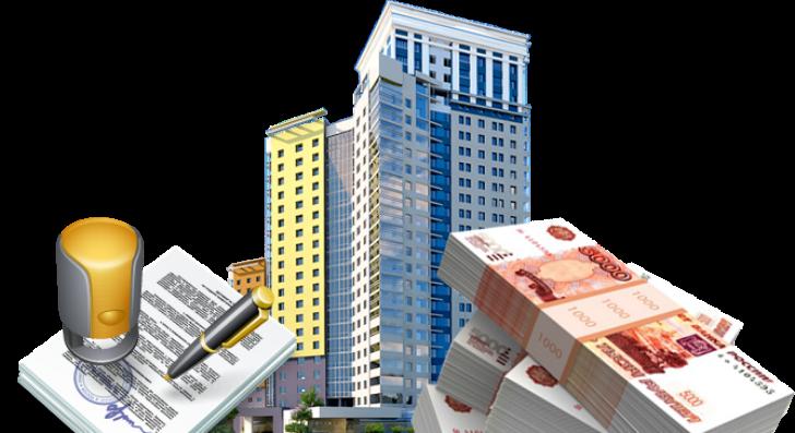 Коммерческая недвижимость сочи