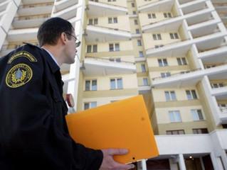 В Сочи продали за долги квартиру стоимостью $1 млн