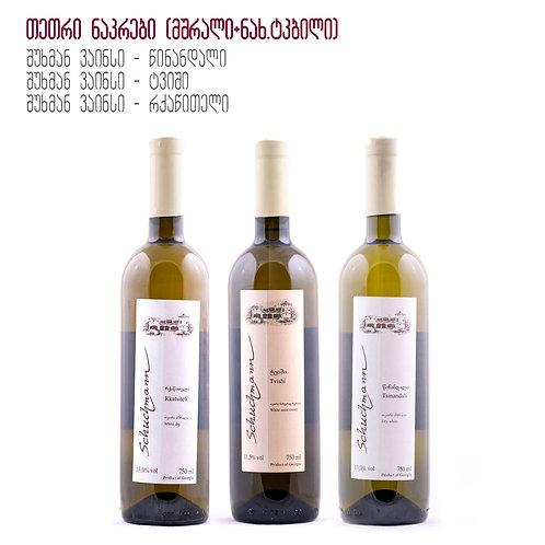 შუხმან ვაინსი - თეთრი ღვინის ნაკრები