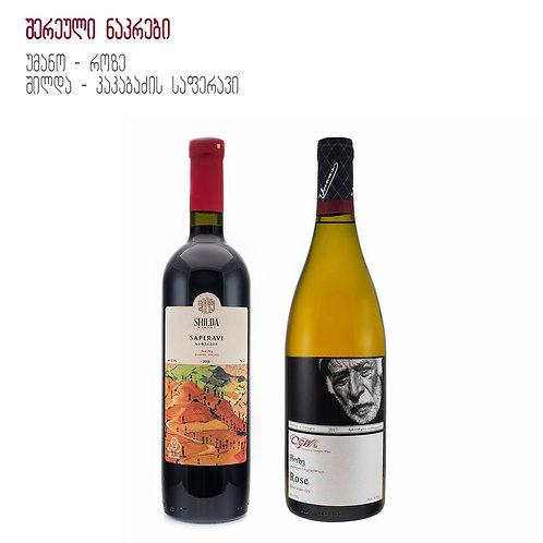 ღვინის ნაკრები - წითელი / როზე