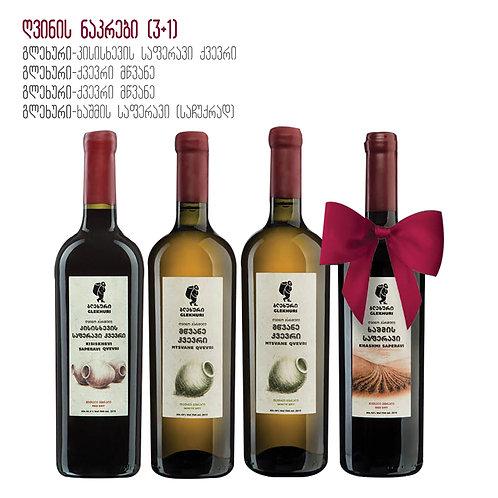 გლეხურის ღვინის  ნაკრები 3+1