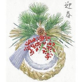 和風イラスト・正月の水彩画「松の注連飾り」福井良佑
