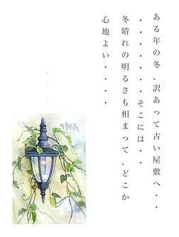 詩集のページを想定したサンプル