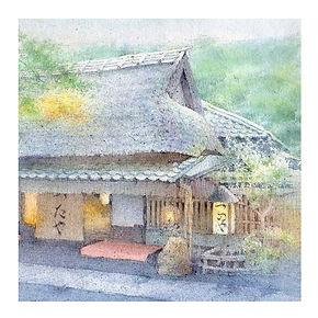 水彩画・日本の風景「峠の灯り(京都・嵯峨野)」福井良佑
