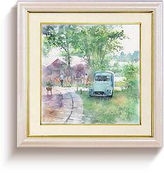 「避暑地の風」額装した水彩画