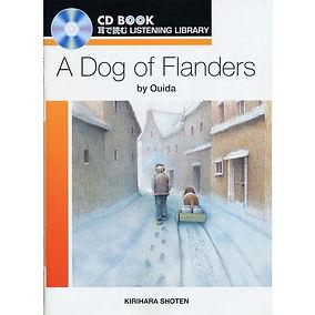 本の表紙絵:英語教材本の表紙に使用したイラスト「フランダースの犬」(桐谷書店):水彩画・福井良佑