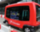 navette autonome véhicule autonome so mobility transdev
