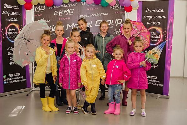 Выставочный центр Евразия. Kids Model Gr