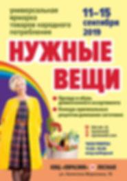 НВ_бвбье11_15.jpg