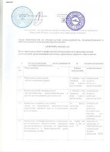 МВД РФ.jpg