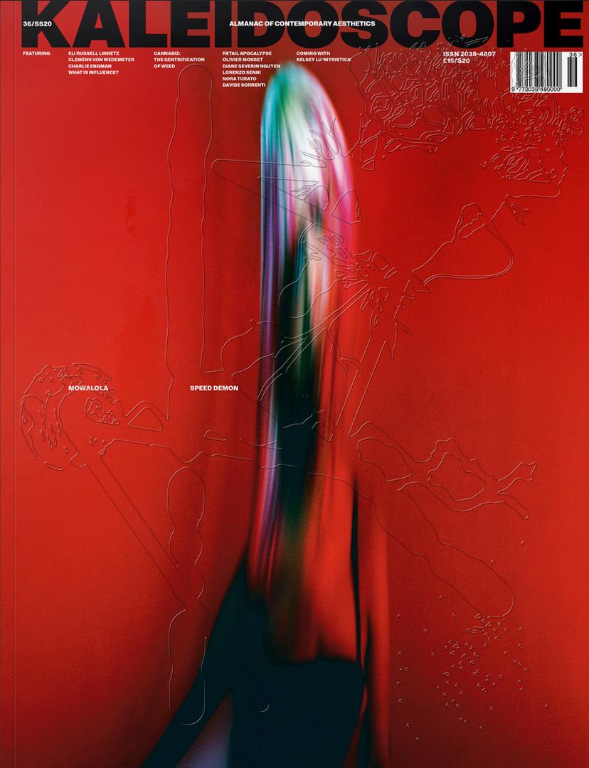 Kaleidoscope-Cover-MOWALOLA-grey_4_5.jpg