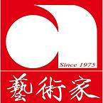 Artist Magazine Logo.png