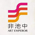 Art Emperor Logo.jpeg