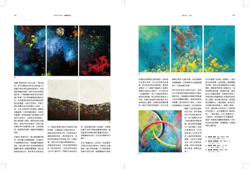 Artco Magazine Page 2.jpg