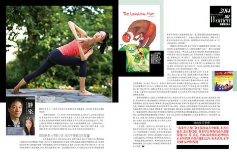 """Self Magazine - """"Dare to Shine"""" Campaign"""