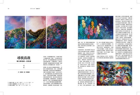Artco Magazine Page 1.jpg