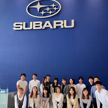 フィールドスタディ:SUBARU 群馬製作所 矢島工場 スバルビジターセンター訪問