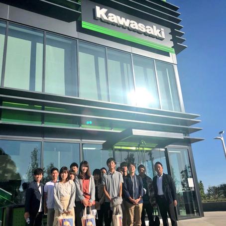 フィールドスタディー(米国/LA):Kawasaki Motors Corp.,U.S.A.訪問