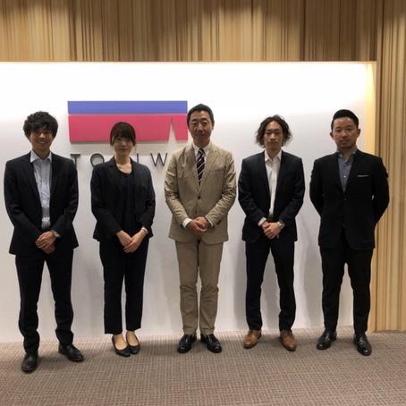企業訪問:株式会社トキワ