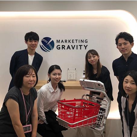 企業訪問:株式会社マーケティング・グラビティ