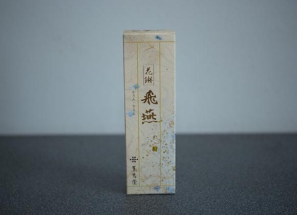 Incense Karin Hien