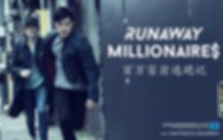 Runaway.png