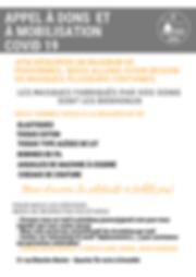 Appel aux dons masques - COVID 19 (2).pn
