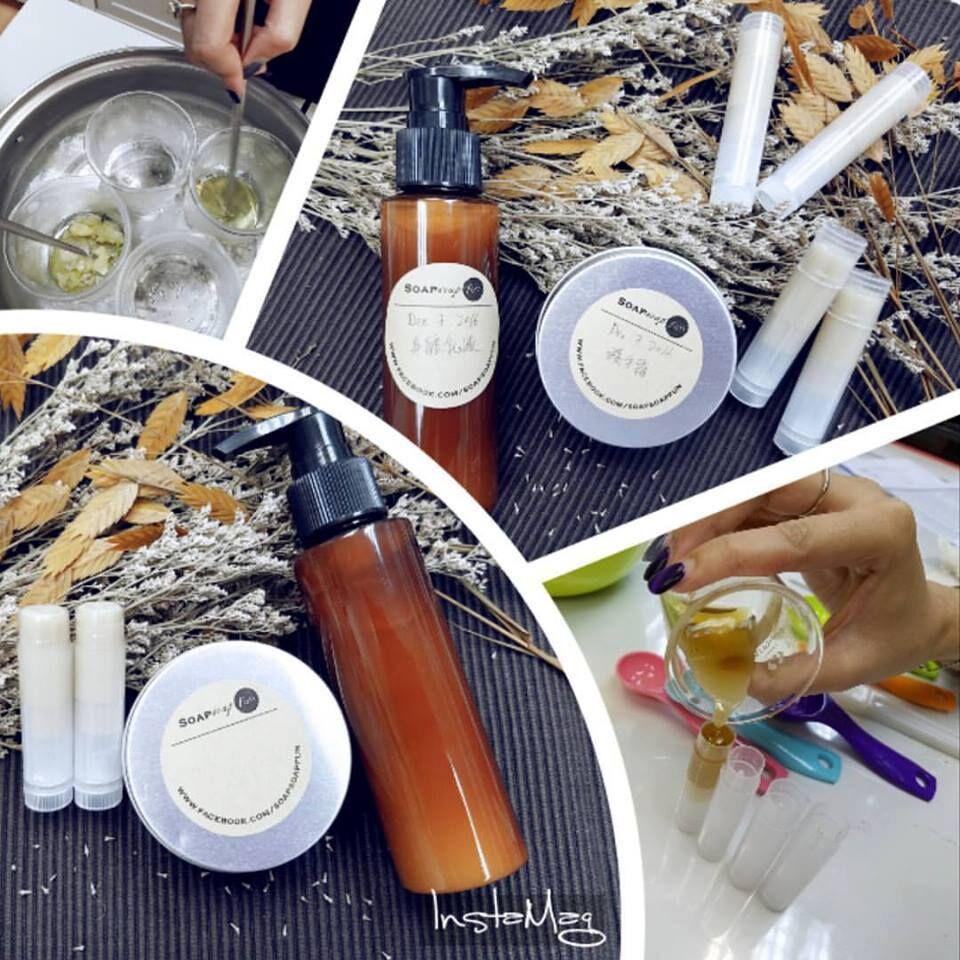 DIY香薰系列 1 - 身體乳液課堂