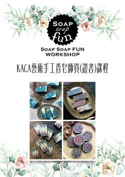 KACA CP Soap Master Class