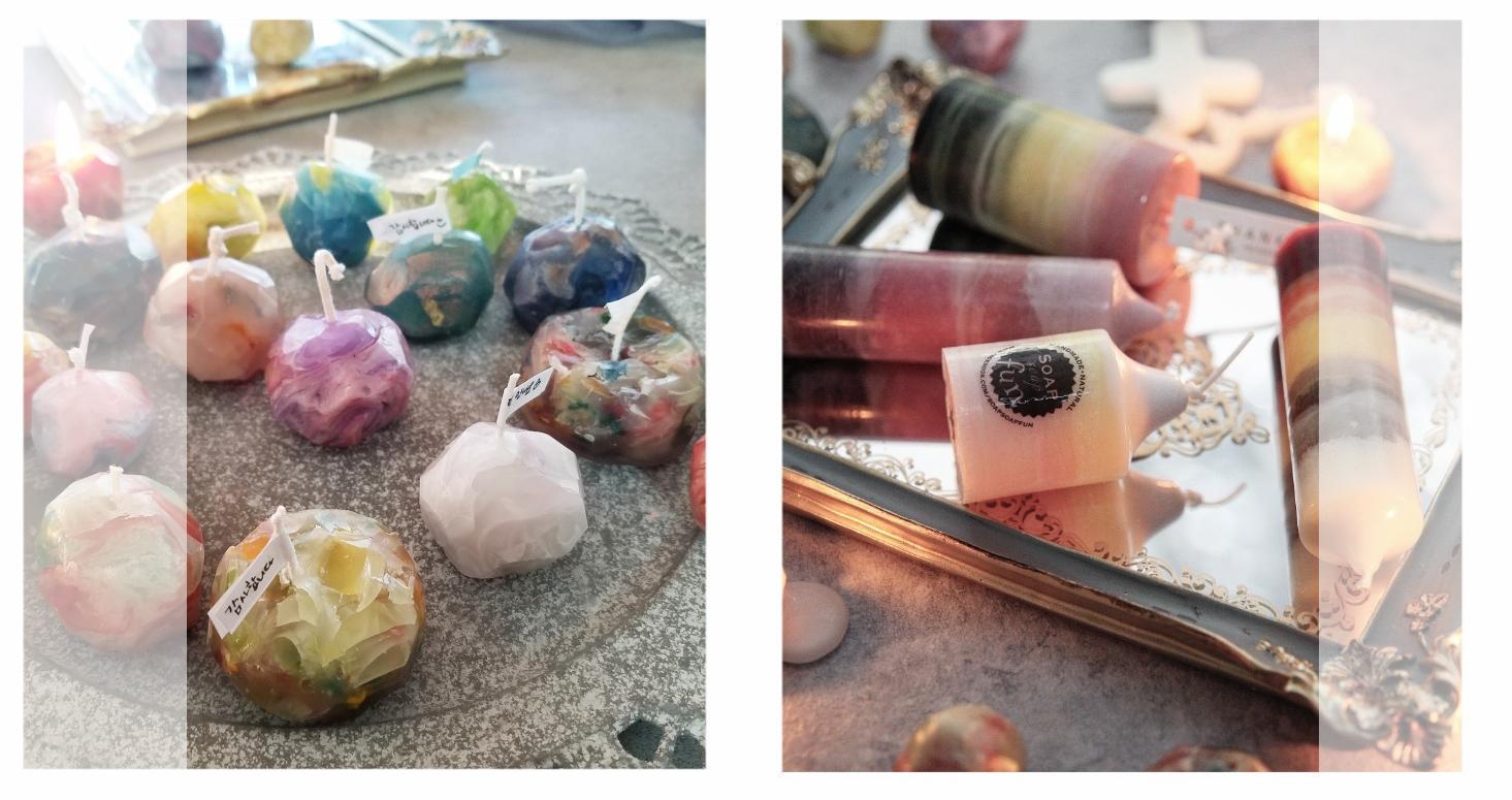 D2. 創意蠟燭製作 - 幻影漸變蠟燭、寶石蠟燭