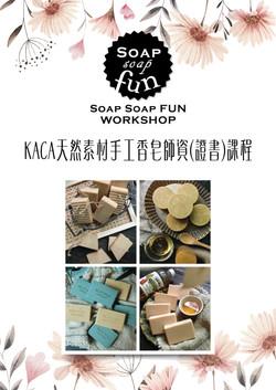KACA Simply Soap Class